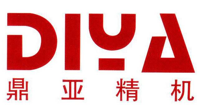 上海鼎亚精密机械设备有限公司