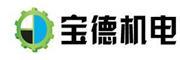 武汉宝德机电股份有限公司