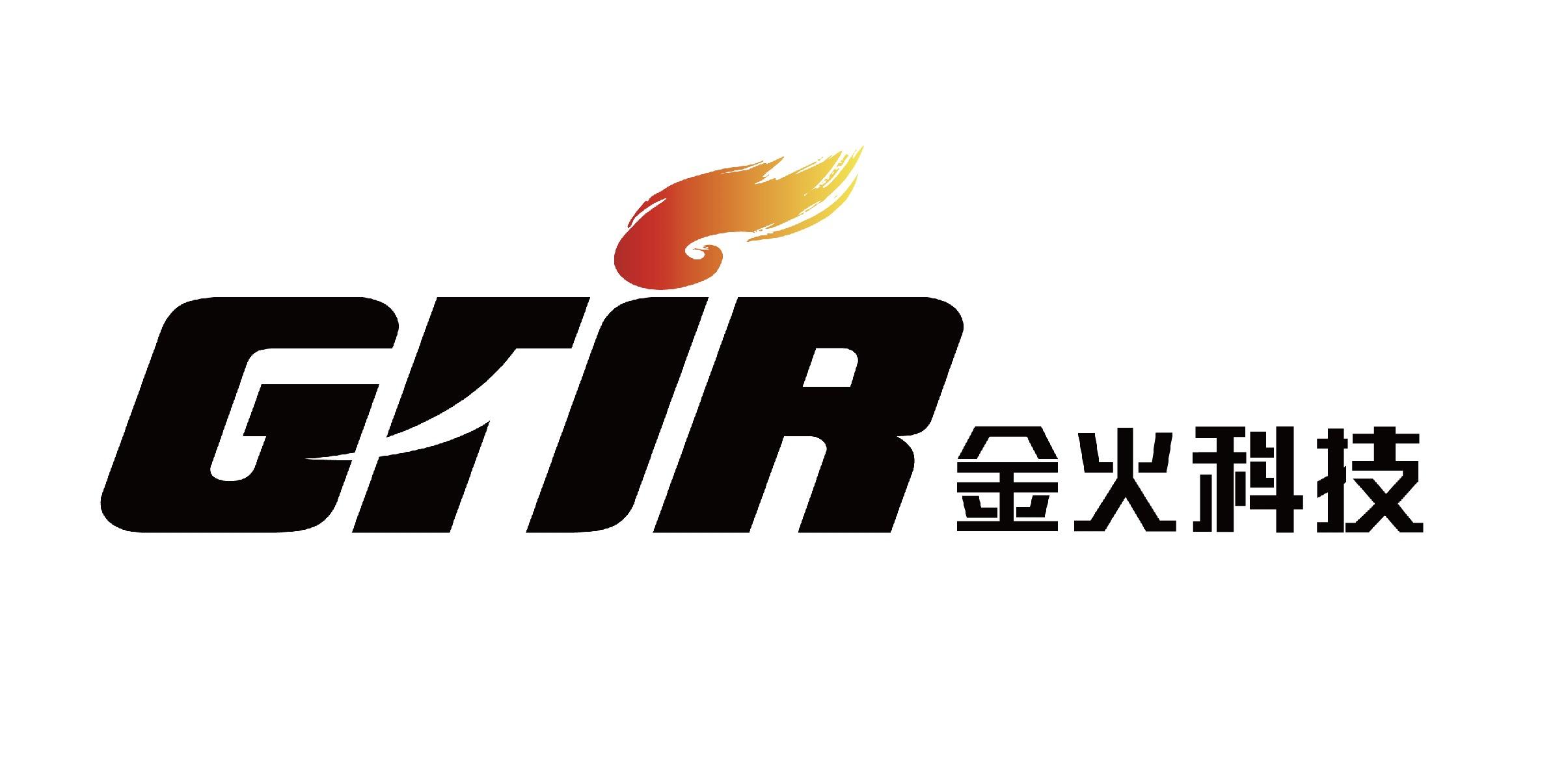浙江金火科技实业有限公司