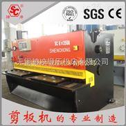 供应液压板材剪板机