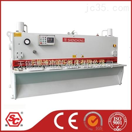 液压闸式剪板机QC11Y-32*2500