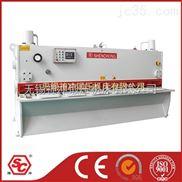 液压闸式竞技宝剪板机QC11K-8x4000