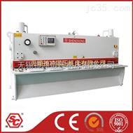 液压闸式数控剪板机QC11K-8x4000