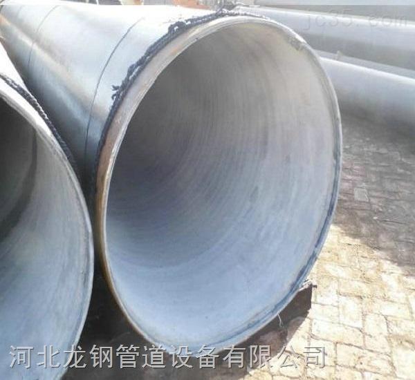 水泥砂浆防腐螺旋钢管