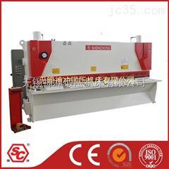 16mmX4米剪板机