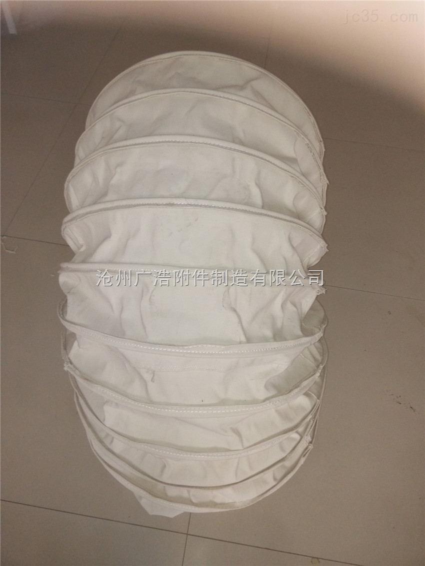 散装机专用伸缩布袋 水泥除尘布袋 卸料口帆布布袋