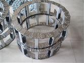 TL75型-钢制拖链,钢铝拖链,全封闭拖链TL75全封闭厂家直供