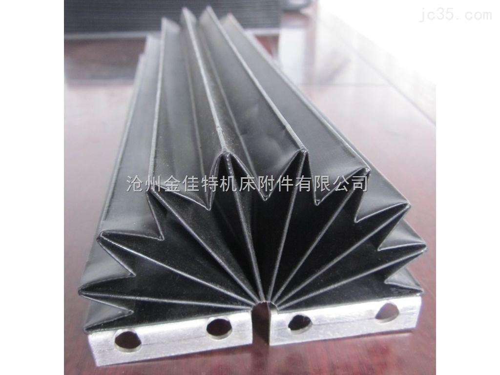 耐高温风琴式伸缩防尘罩,防水风琴式防护罩