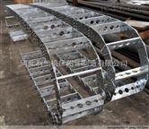 承重型打孔式钢制电缆拖链