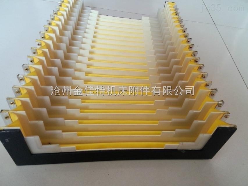 柔性风琴式伸缩防尘罩,平帘式伸缩防尘罩厂家
