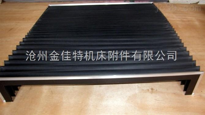 柔性风琴式防护罩,皮老虎风琴式防尘罩厂家