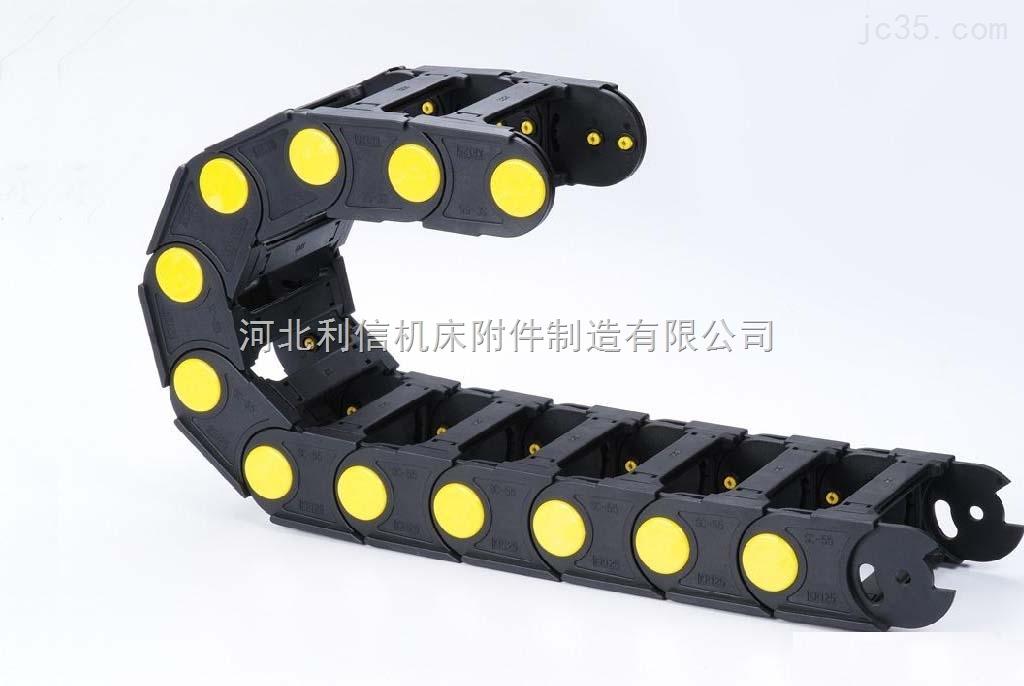 数控车床电缆穿线45*75 35*75开盖型塑料拖链