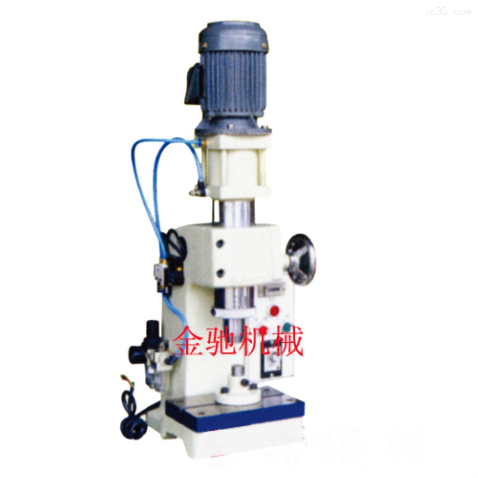 供应气压油压旋铆机