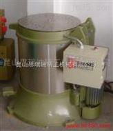 南京无锡苏州脱油机 离心甩油机 工业脱油机