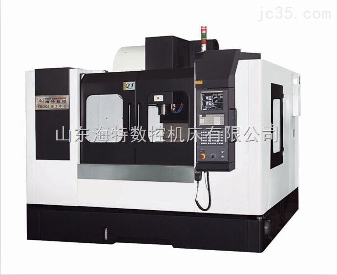 国产加工中心XH7145的厂家推荐