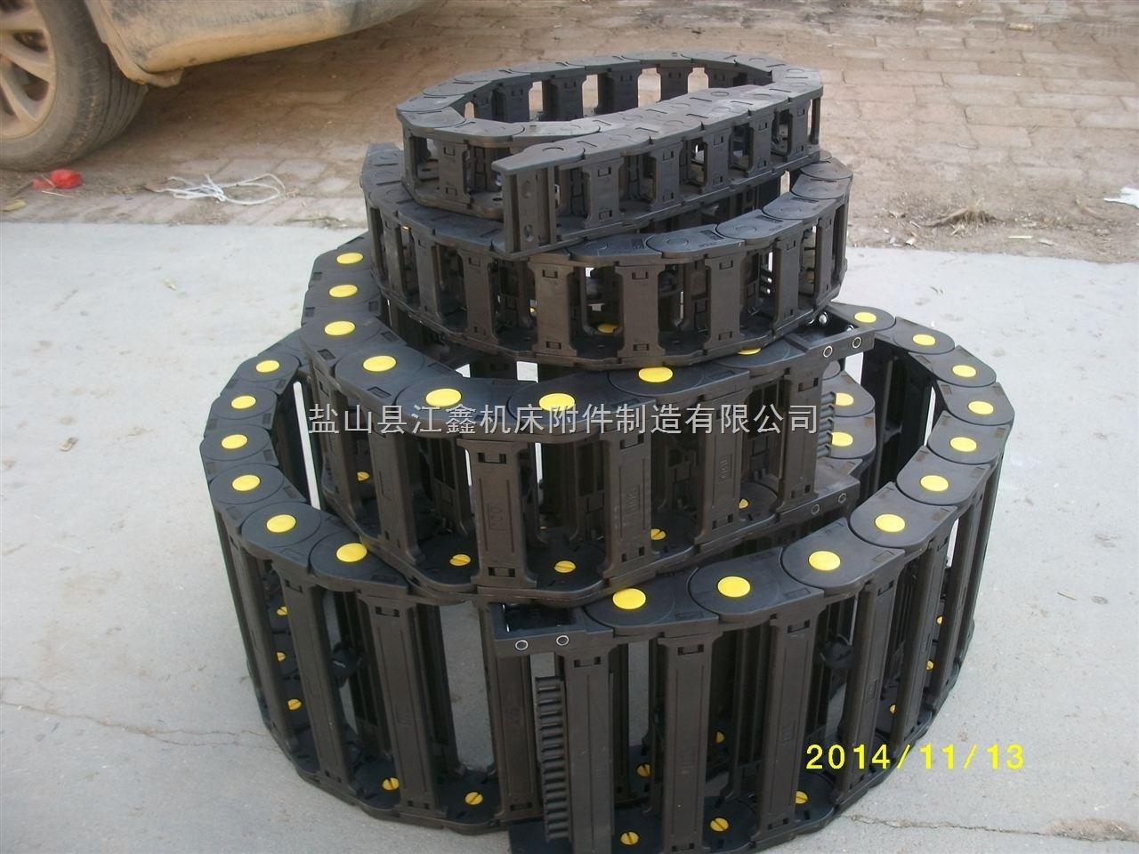 工程塑料拖链厂家