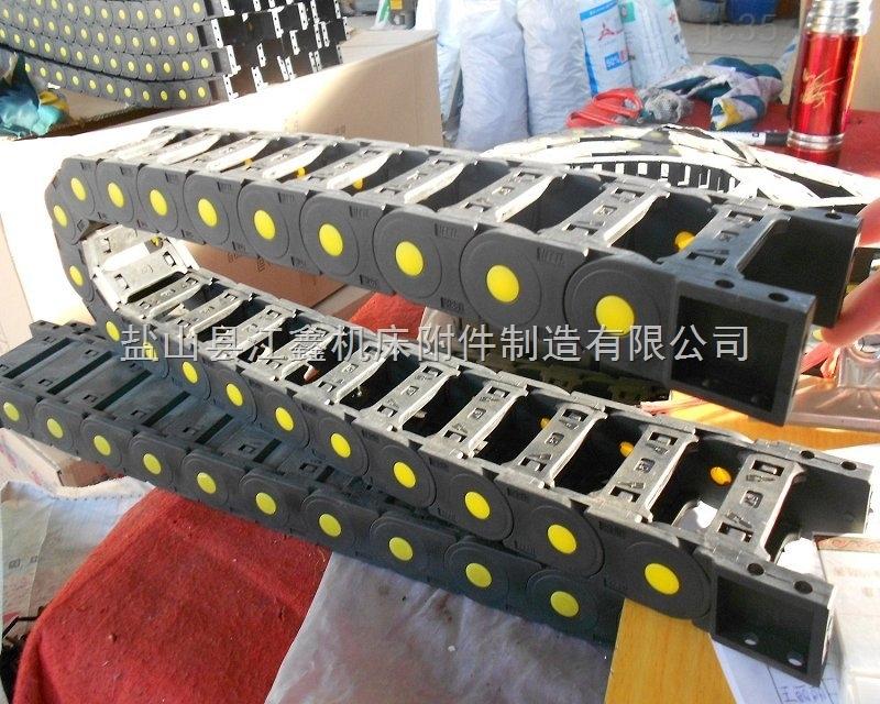电缆塑料拖链厂家