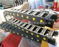机床塑料拖链厂家