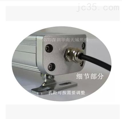 机床智能应急LED防水防爆灯 风力发电照明灯 HNTD42系列