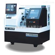 XC-0632S-全自动数控车床