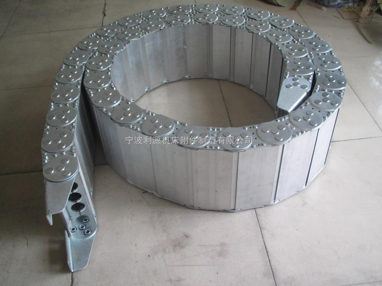 永康钢制拖链,钢铝拖链