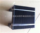 pvc柔性风琴式导轨防护罩