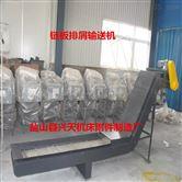 常年供应济南临沂数控机床排屑机 排屑机生产厂家