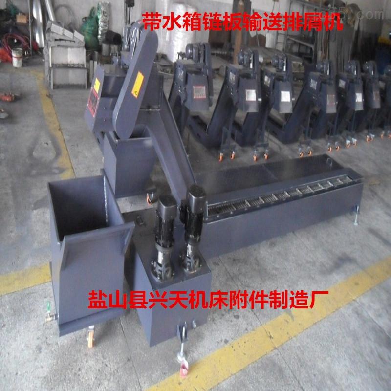 数控机床排屑机