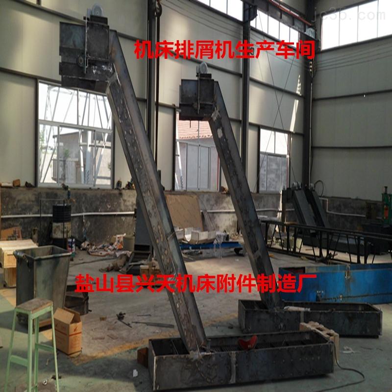 山东数控机床排屑机生产厂家 上门送货 验收合格付款