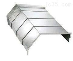 导轨钢板伸缩防护罩