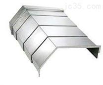 西安数控机床防护罩