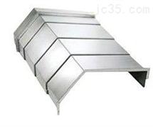 西安數控機床防護罩