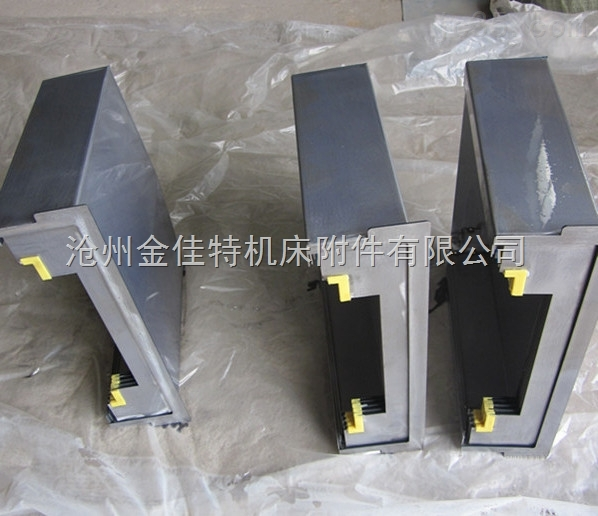 供应机床导轨伸缩防护罩 不锈钢板伸缩式防护罩