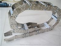 数控机床全封闭式钢铝坦克链