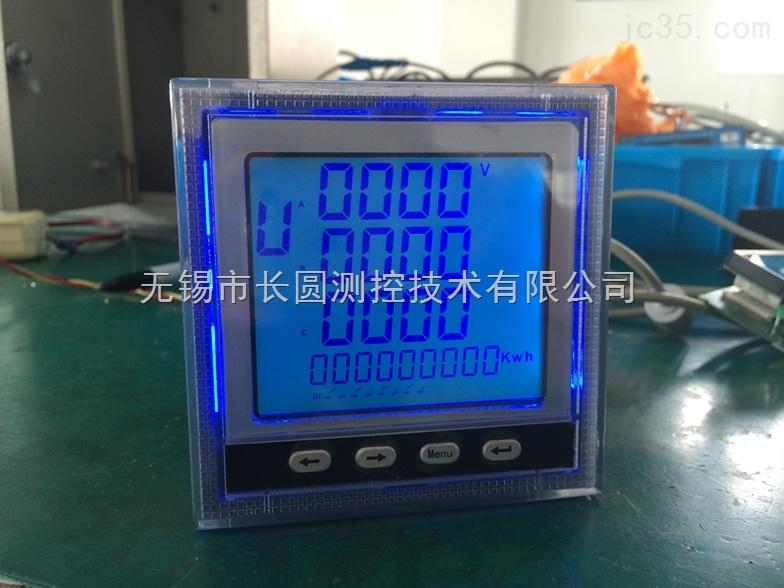 ABU80-Z/YK2J2MC多功能液晶表带通讯开关量继电器