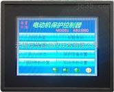 ABU2000-3电力质量分析仪 长圆测控