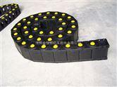 供应穿线塑料拖链,定做各种塑料拖链