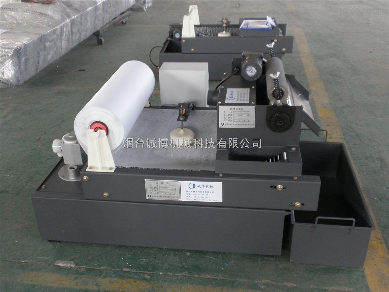 提供:大水磨床磁辊纸带过滤机批发厂家