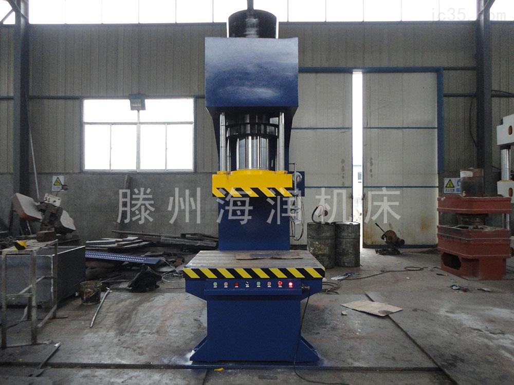 单柱315吨校直压装液压机