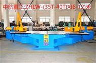 ZHLW-(35T-40T)X(6-12)拉弯机