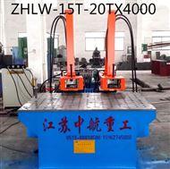 液压型材拉弯机
