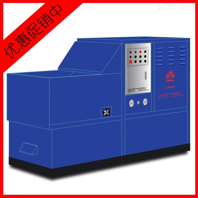 供应全自动液压屑饼机 铁屑压块机铁屑挤压机