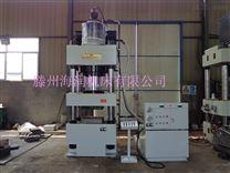 500吨粉末成型机 陶瓷粉末压力机