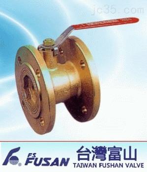 台湾富山FS203黄铜法兰球阀,电动球阀富山品牌