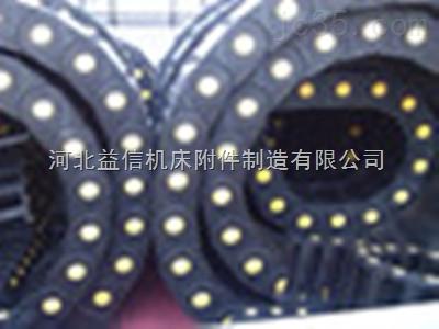 TL型耐磨耐油工程塑料拖链
