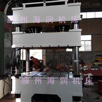 400吨汽车内饰成型机  四柱三梁液压机