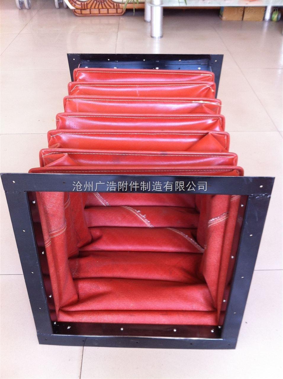 除尘系统设备软连接、方形除尘帆布软连接厂家