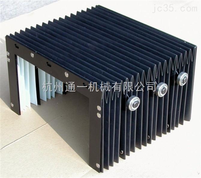 机床柔性风琴式导轨防护罩