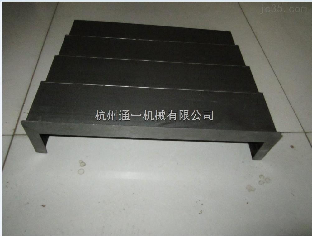 滚轮式中速钢板伸缩防护罩