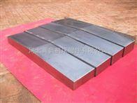专业供应不锈钢板防护罩